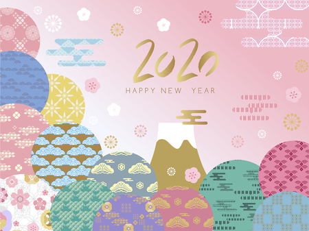 Happy chinese new 2020year, year of the rat.  Japanese new year   with cloud, lantern and sakura floers.  Template banner, poster in oriental style.  Vector illustration. Illustration