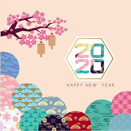 Happy chinese new 2020 year, year of the rat.  Japanese new year   with cloud, lantern and sakura floers.  Template banner, poster in oriental style.  Vector illustration. Иллюстрация