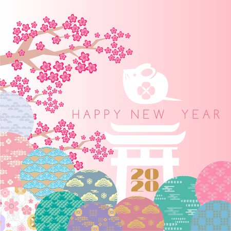 Happy chinese new 2020 year, year of the rat.  Japanese new year   with cloud, lantern and sakura flowers.  Template banner, poster , card in oriental style.  Vector illustration.