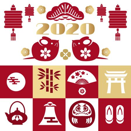 Happy chinese new 2020 year, year of the rat.  Japanese new year   with cloud, rat,  pagoda , lantern and sakura flowers.  Template card, banner, poster in oriental style.  Vector illustration.