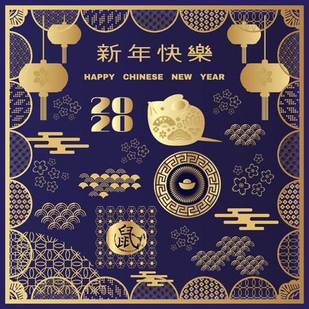 Happy chinese new 2020  year, year of the rat.  Chinese  characters translation: Happy New Year. Template пкууешштп сфквб banner, poster in oriental style. Japanese, chinese elements.  Vector illustration.