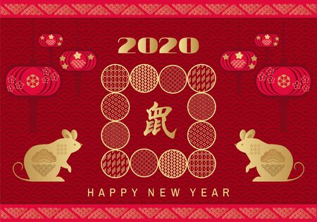 Happy chinese new 2020  year, year of the rat.  Chinese  characters translation: Happy New Year. Template   banner, poster in oriental style. Japanese, chinese elements.  Vector illustration. Ilustração