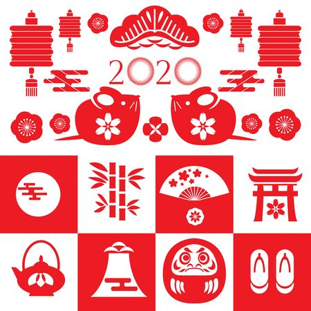 Happy chinese new 2020 year, year of the rat.  Japanese new year with cloud, lantern and sakura flowers. Template greeting card, banner, poster in oriental style. Archivio Fotografico - 134343829