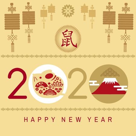Happy chinese new 2020  year, year of the rat.  Chinese  characters translation: Happy New Year. Template banner, poster in oriental style. Japanese, chinese elements.  Vector illustration.