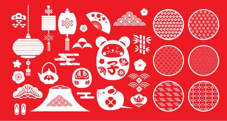 Happy chinese new year, year of the rat. For template banner, poster in oriental style. Big set of japanese, chinese elements. Cloud, rat, pagoda,  wave, moon, bamboo tree, sakura, mountain. Vector icon flat  illustration.