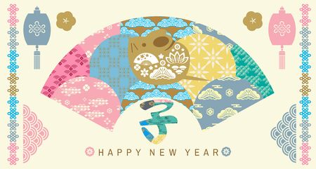 Happy chinese new 2020 year, year of the rat.  Japanese new year with cloud, lantern and sakura flowers. Template greeting card, banner, poster in oriental style.  Vector illustration.