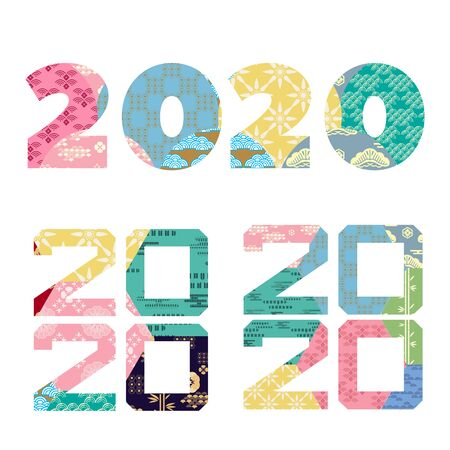 2020 new year different lettering. Handwritten modern lettering. Winter holiday banner, poster, greeting card isolated design elements. Vector illustration.