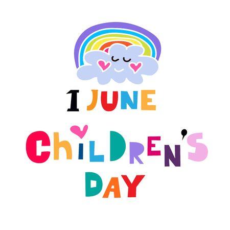 Happy International Children's day. 1 June. Nemplate banner, poster, greeting card. Vector illlustration. ESP 10