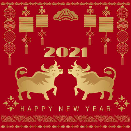 """Happy chinese new 2021 year, year of the ox. Chinese characters translation: """"Happy New Year"""" Template banner, poster in oriental style. Japanese, chinese elements. Vector flat illustration. Vector Illustratie"""