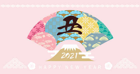 """Happy japanese new 2021 year, year of the ox. Japanese characters translation: """"Ox"""" Template New Years in Japanese style for 2021 banner, poster, greeting card. Japanese, chinese elements. Vector flat illustration. Ilustracje wektorowe"""