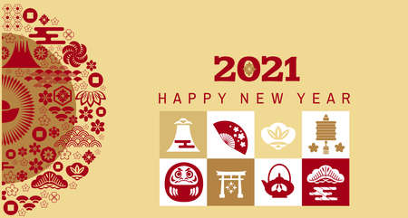 Happy chinese new 2021 year, year of the ox, bull, cow. Chinese, Japanese characters translation: