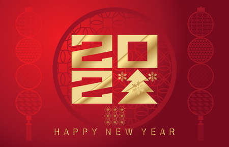 Happy new 2021 year, year of the metal bull, ox. Merry Christmas. Holiday background for calendar or web banner, Template banner, poster, card.2021 celebration. Vector flat illustration.