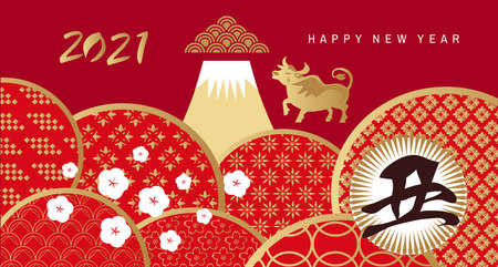 """Happy chinese new 2021 year, year of the ox. Chinese characters translation: """"Happy New Year"""" Template banner, poster in oriental style. Japanese, chinese elements. Red and gold. Vector illustration."""