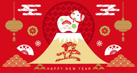 Happy chinese new 2021 year, year of the ox, bull, cow. Japanese characters translation:
