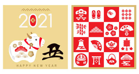 """Happy chinese new 2021 year, year of the ox, bull, cow. Japanese characters translation: """"Ox"""" Template banner, poster in oriental style. Asian elements. Vector flat illustration."""