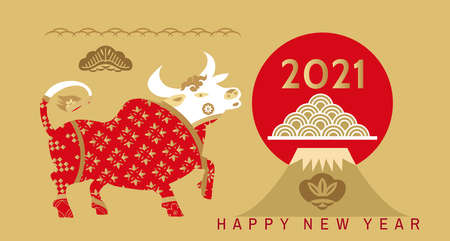 Happy chinese new 2021 year, year of the ox, bull. Japanese characters translation: