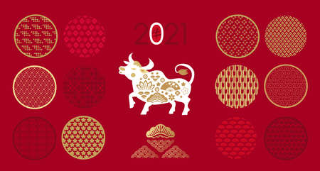 Happy chinese, japanese new 2021 year, year of the ox, bull, cow. Japanese characters translation: