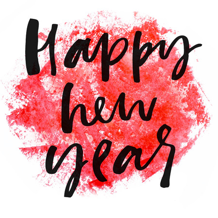 Happy New Year. Handwritten text. Modern calligraphy. Red watercolor. Isolated on white