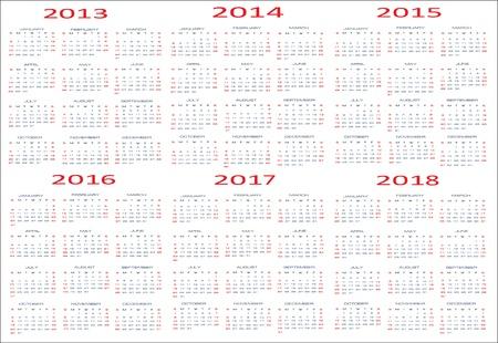 Basic Calendar, 2013, 2014, 2015, 2016, 2017, 2018 Stock Vector - 15995319