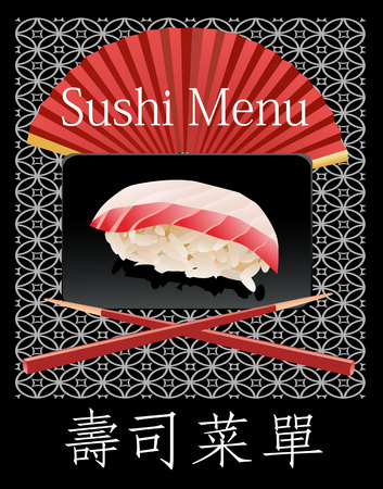 susi: Sushi menu. Card Design template. Translation: Sushi menu.