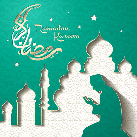 Ramadan illustration and Arabic calligraphy with praying moslem