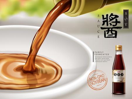 Soja kumberlandu reklama z Chińskim słowo kumberlandem, kumberlandów spływowi elementy, obiadowego stołu tło, 3d ilustracja
