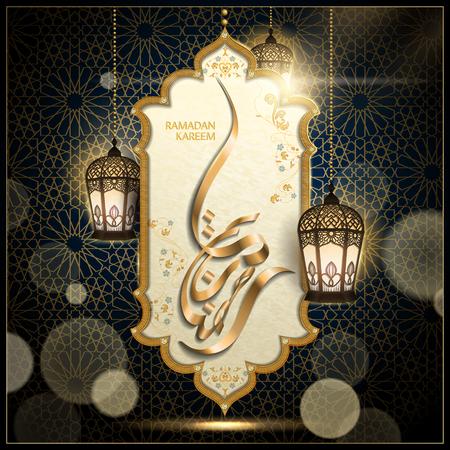 Arabic calligraphy design for Ramadan Kareem on shell white decoration, with lanterns and blurring lights Çizim