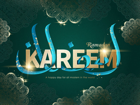 Ramadan Arabic calligraphy design isolated on green splendid background 向量圖像