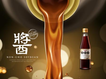 Sojasaus advertentie met Chinese woordsaus, saus stroomt elementen donkere vage achtergrond in 3d illustratie