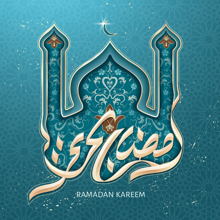 Arabic calligraphy design for Ramadan Kareem, with mosque image and Islamic plant patterns