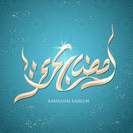Arabic calligraphy design for Ramadan Kareem, isolated turquoise color background, gold stamping style 向量圖像