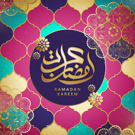 Arabic calligraphy design for Ramadan Kareem in purple circle, surrounded by colorful patterns