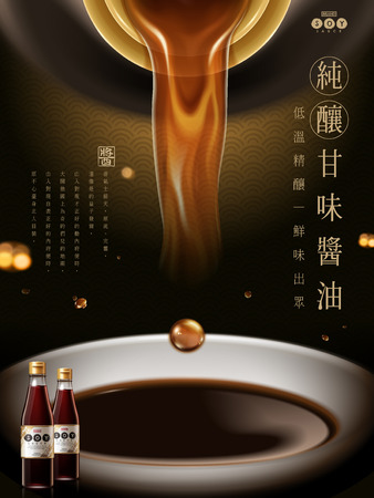 soy sauce ad with Chinese words all vertically written, meaning pure soy sauce brewed in low temperature with savory taste on the right side, and Chinese random texts on the left, 3d illustration Vectores