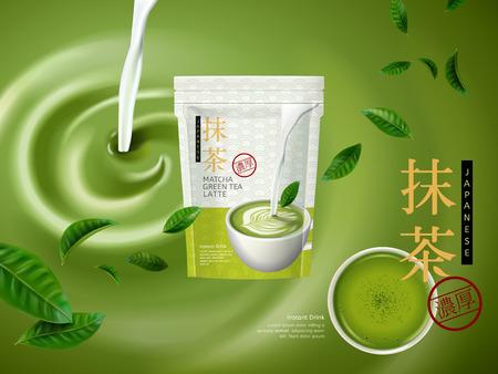 Annuncio istantaneo del latte di matcha con le foglie di tè di volo, fondo di matcha con il giapponese matcha di parole di kanji e sapore ricco, illustrazione 3d Archivio Fotografico - 82761359
