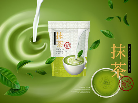 instant matcha latte ad with flying tea leaves, matcha background with Japanese kanji words matcha and rich flavor, 3d illustration Illustration