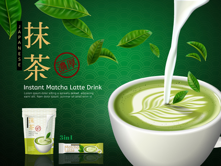 instant matcha latte ad with flying tea leaves and green Japanese wave pattern background, with Japanese kanji words matcha and rich flavor, 3d illustration Illustration