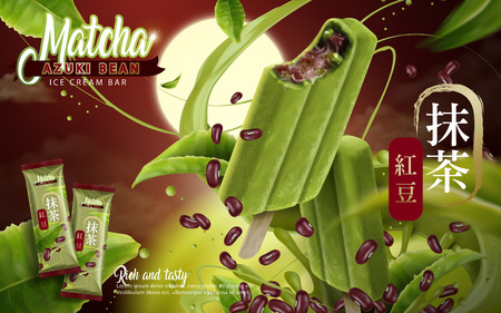 Matcha azuki bean ice cream bar ads, delicious matcha ice bar with red bean paste filling, 3d illustration, matcha and red bean in chinese word on the right side and package 向量圖像