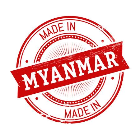 validation: made in Myanmar text, red color round stamper illustration