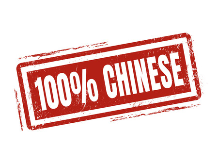 100 percent Chinese in red stamp style, stamped on white background