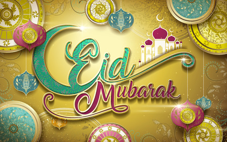 Eid Mubarak greeting, happy holiday in Islamic world with gorgeous and colorful floral design decoration