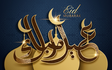 Eid mubarak calligraphy design, happy holiday in arabic calligraphy with golden mosque and crescent Stok Fotoğraf - 83872240