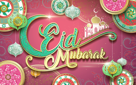 Eid Mubarak greeting, happy holiday in islamic world with gorgeous floral design and mosque element