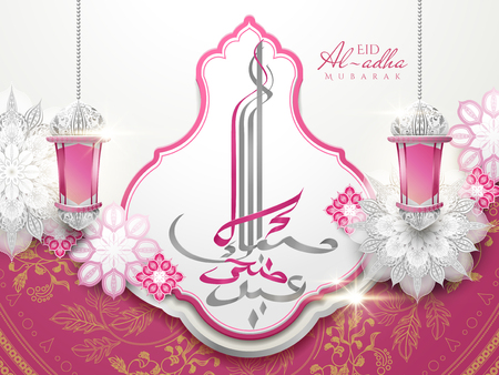 Eid-Al-Adha mubarak calligraphy, happy Sacrifice feast in arabic calligraphy with exquisite floral decorations and fanoos, pink and white