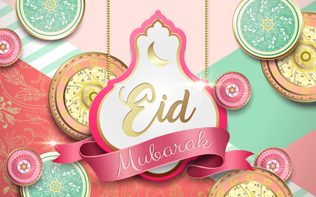 Eid Mubarak greeting with exquisite floral pattern design in lovely color