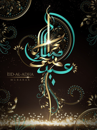 Eid-Al-Adha mubarak in arabic calligraphy with exquisite floral elements and glowing effect