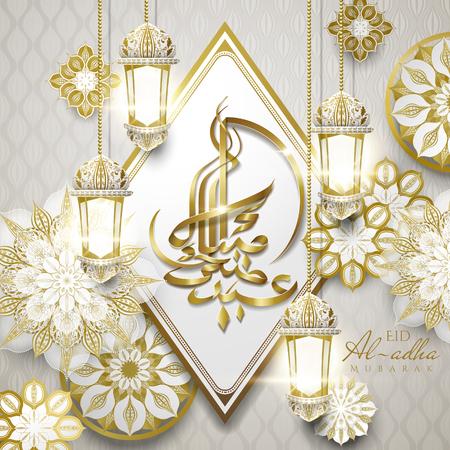 Calligrafia di Eid-Al-Adha mubarak, felice festa del sacrificio in calligrafia araba con squisite decorazioni floreali dorate e fanoos