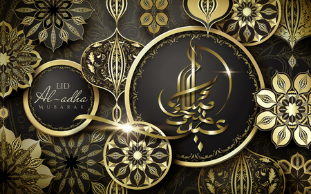 Eid-Al-Adha mubarak calligraphy, happy Sacrifice feast in arabic calligraphy with exquisite golden floral decorations Illustration