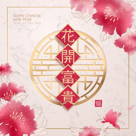 Happy Chinese New Year design, spring couplets on traditional window frame with ink painting peony, graceful pink tone, fortune comes with blooming flowers in Chinese Çizim