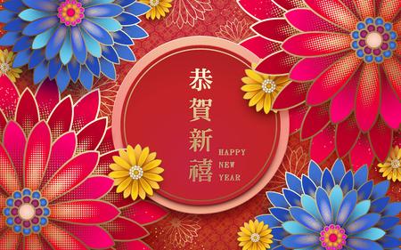Gelukkig Chinees Nieuwjaarontwerp, Gelukkig nieuw jaar in Chinese woorden met bloemen decoratieve elementen in rode toon Stock Illustratie