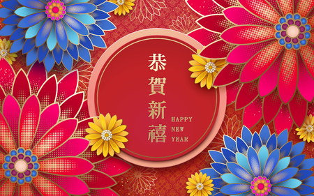 Happy Chinese New Year design, Happy new year in Chinese words with flowers decorative elements in red tone Çizim